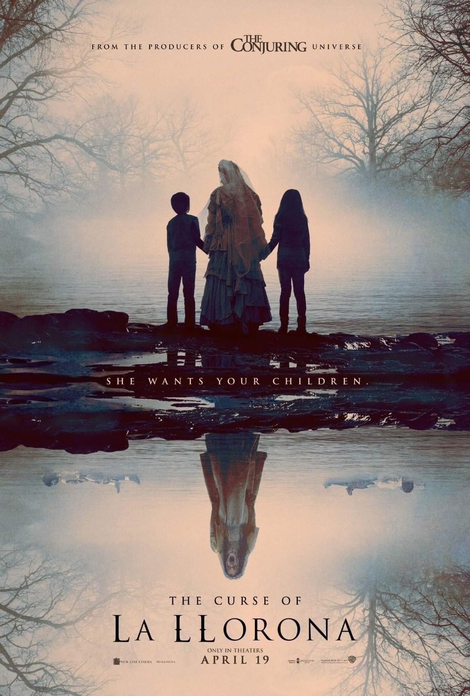 《哭泣的女人》電影海報(翻攝 巴哈姆特)