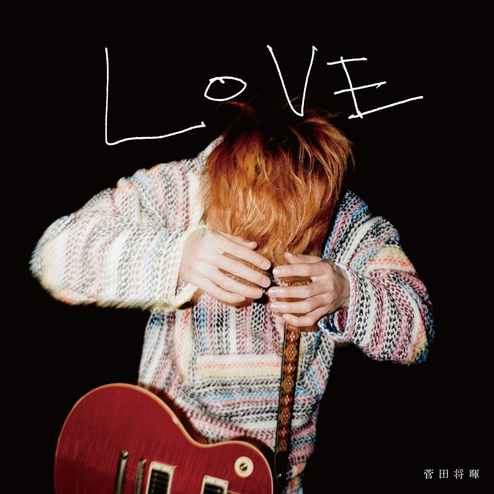 《LOVE》初回生産限定盤封面